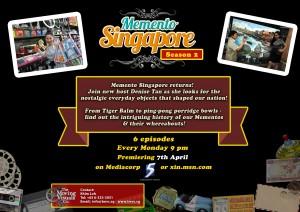 Memento Singapore Flyer_2014
